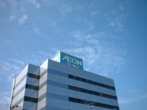 View of AEON Corporation of Japan's Headquarters in Okayama City Japan