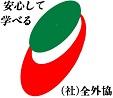 Zengaikyo logo