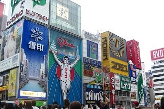 Picture of the famous Glico Running Man sign in Osaka in the Kansai region
