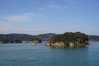 Photo of an island in Matsushima Japan