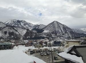 Niigata Snowy Mountain Top View