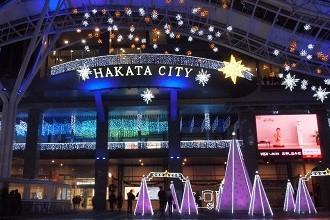 Hakata City at night with holiday illuminations
